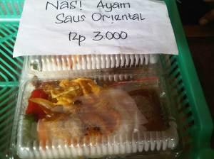 Nasi Saus Ayam Oriental