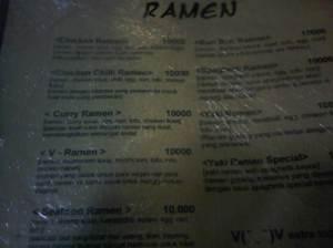 Nikou Ramen